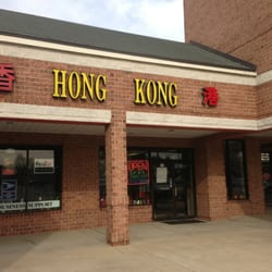 Chinese Food In Prince Frederick Md