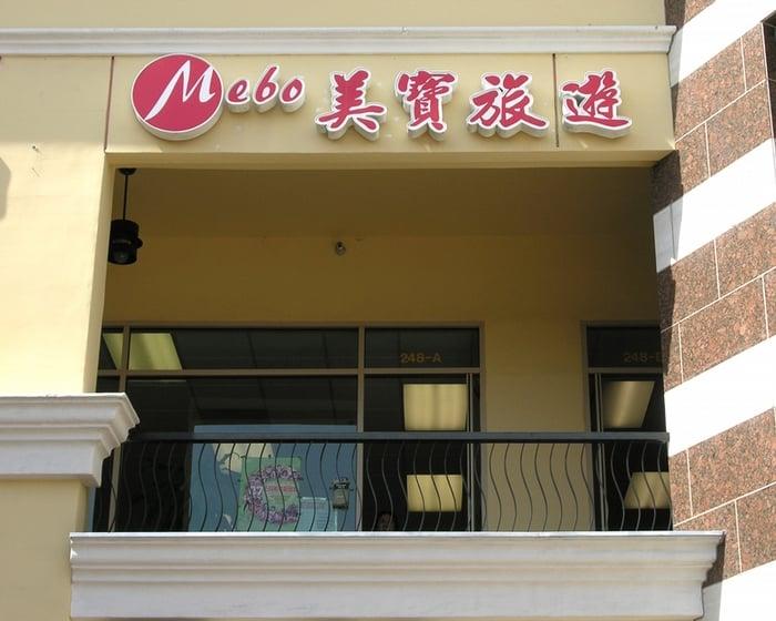 Mebo Travel Group: 227 W Valley Blvd, San Gabriel, CA