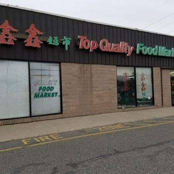 Top Quality Food Market Parsippany Nj