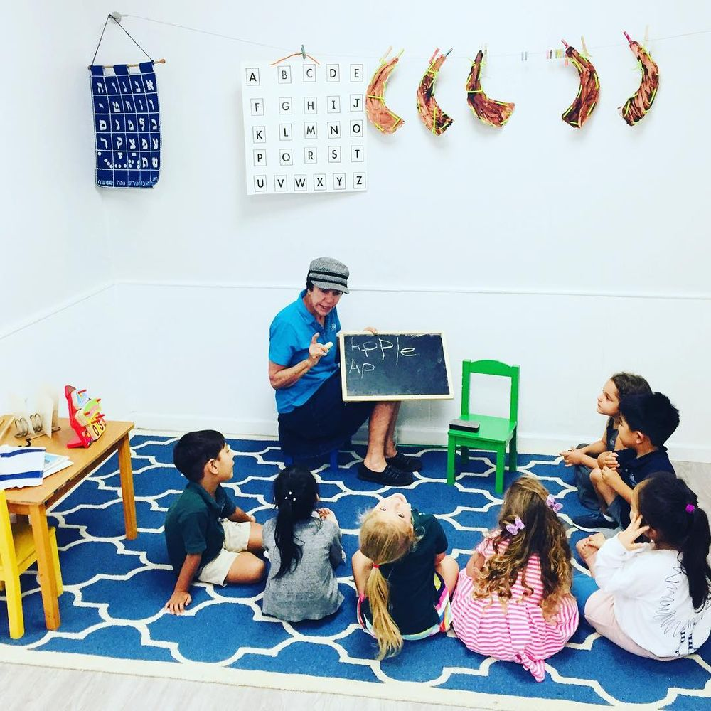 Le Petit Gan International Preschool - Beverly Hills: 177 S Robertson Blvd, Beverly Hills, CA