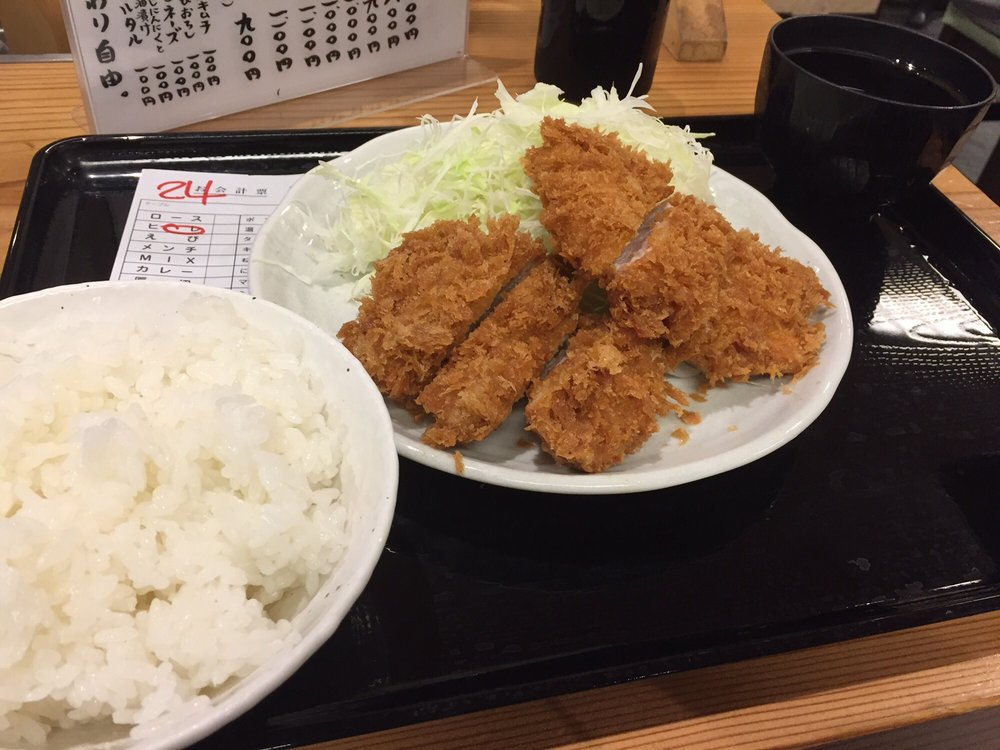 Tonkatsu Maruya