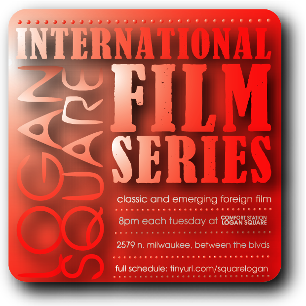Logan Square International Film Series: 2579 N Milwaukee Ave, Chicago, IL