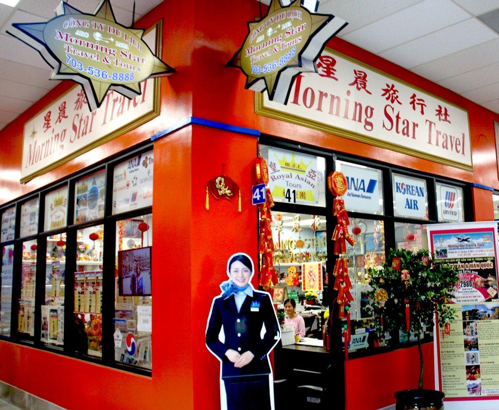 Morning Star Travel: 6795 Wilson Blvd, Falls Church, VA