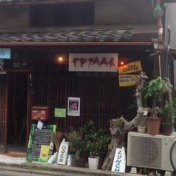 Photo Of RUMAH Cafe