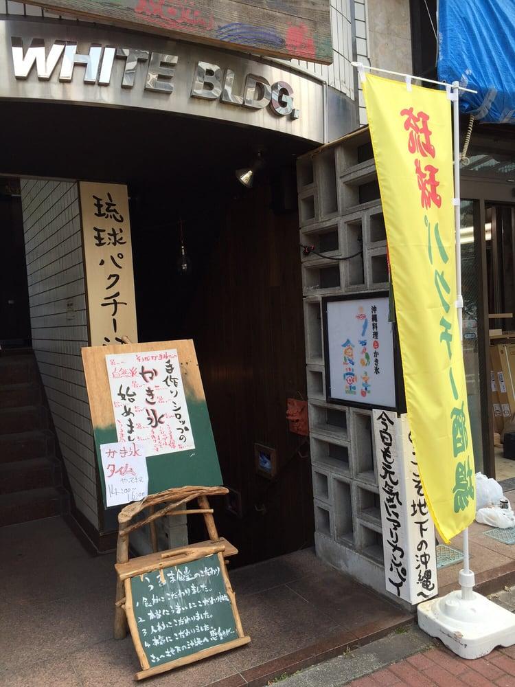 Uruma Shokudo