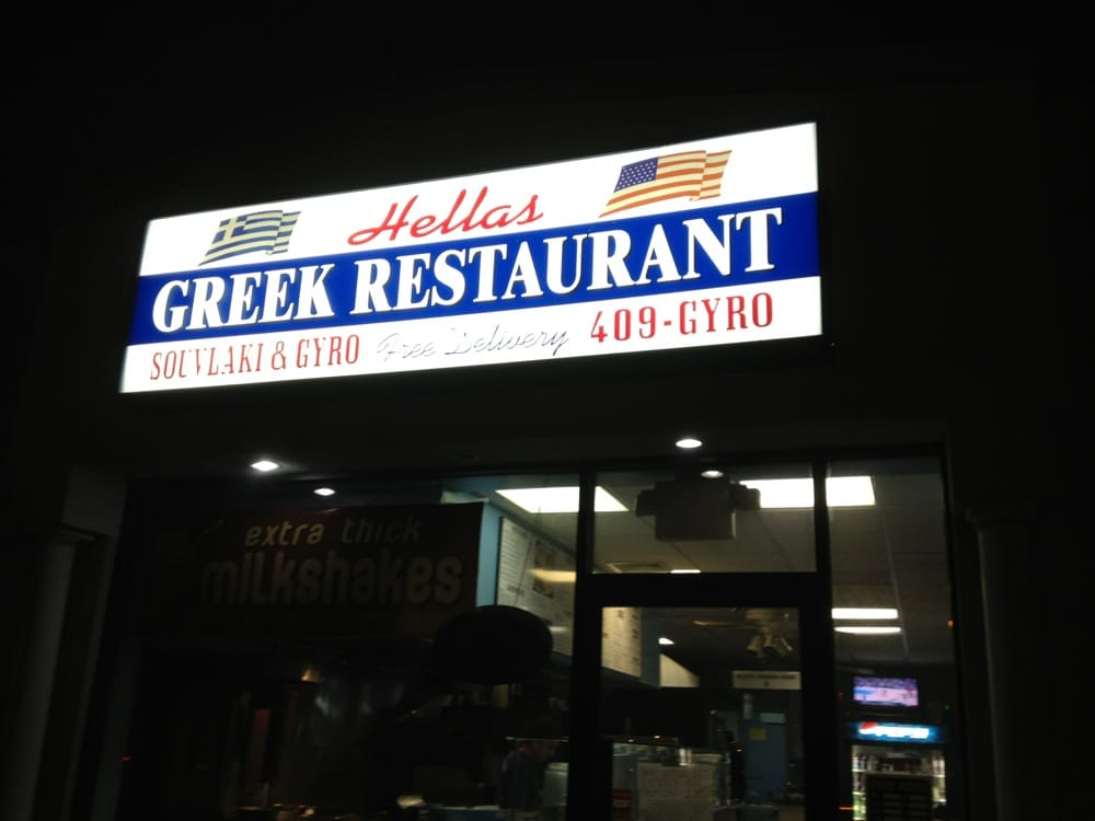 North Bellmore Restaurants