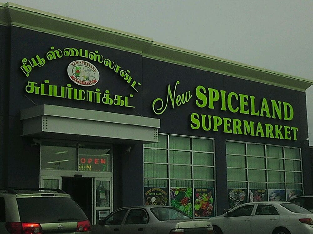 New Spiceland Super Market