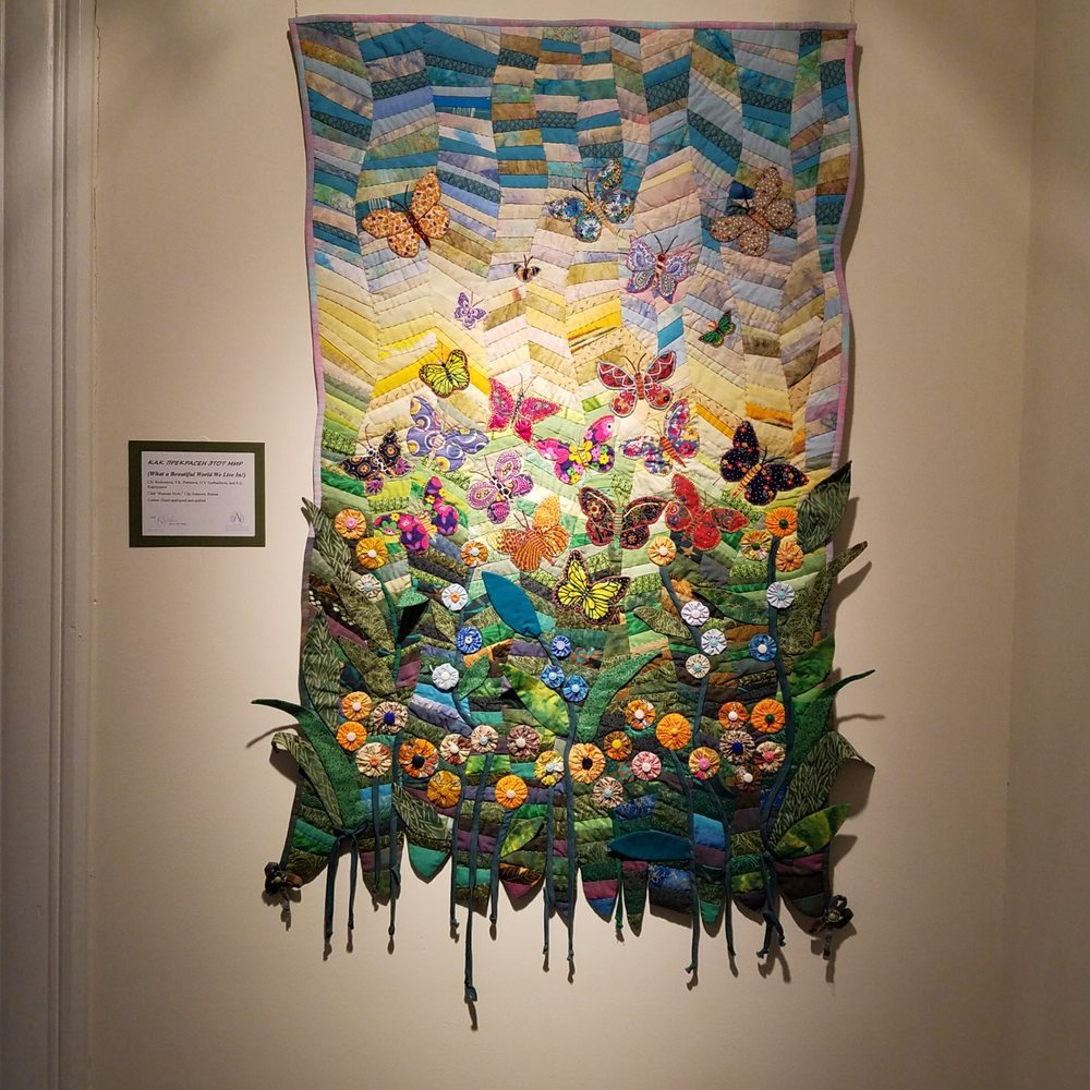 Quilters Hall of Fame: 926 S Washington St, Marion, IN