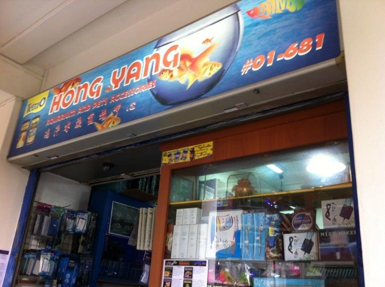 Hong Yang Aquarium N Pets Accessories