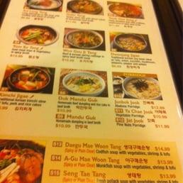 photo of seoul garden restaurant raleigh nc united states - Seoul Garden Menu