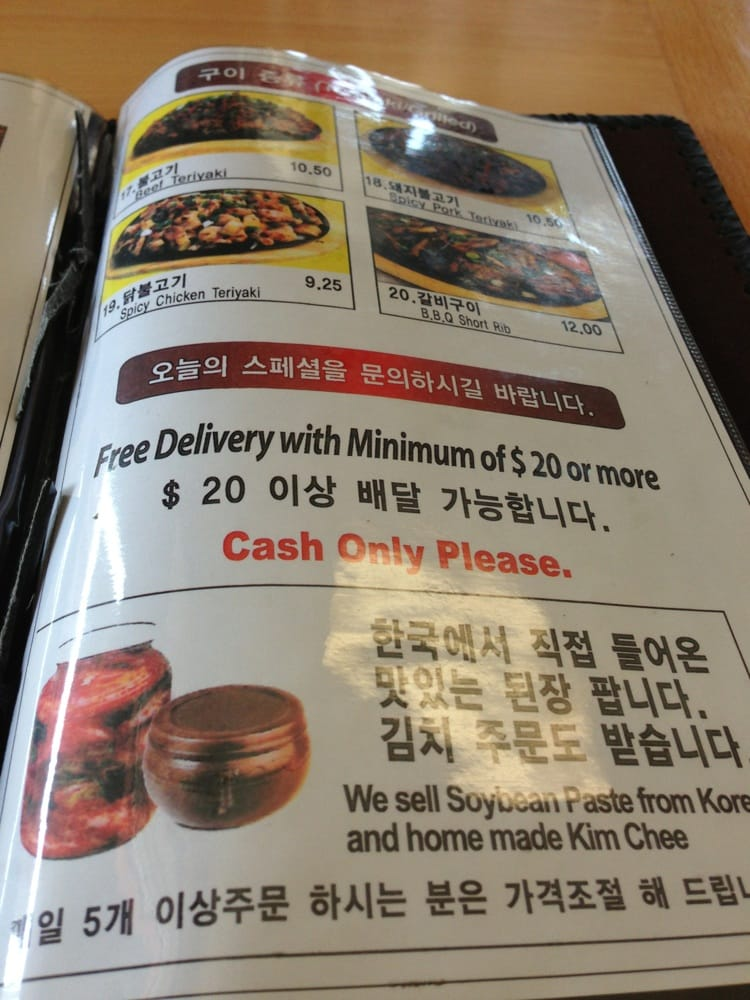 Write my report address in korean