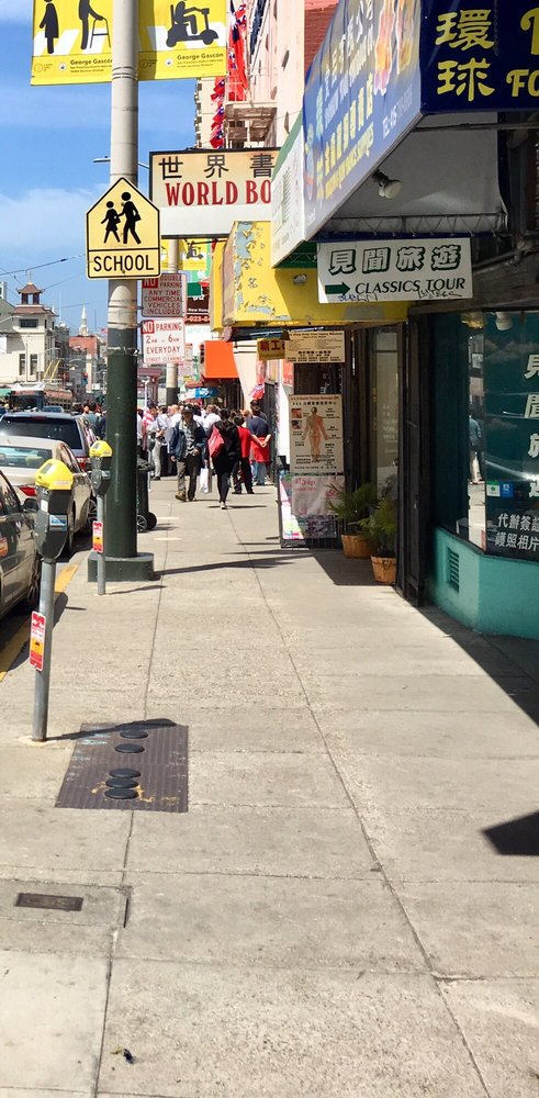 Classics Tour: 816 Stockton St, San Francisco, CA