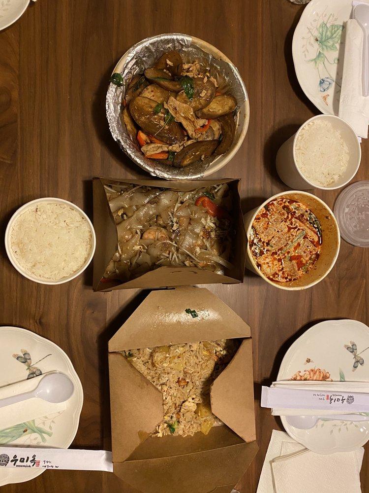 Gor Gai Thai Eatery: 16490 Paseo Del Sur, San Diego, CA