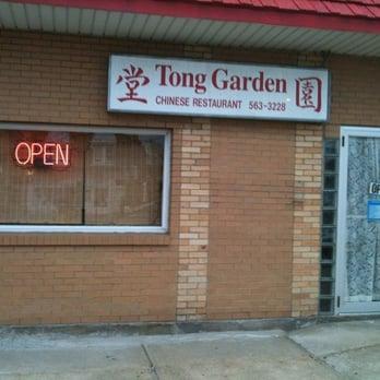 Tong Garden Chinese Restaurant Pittsburgh Pa