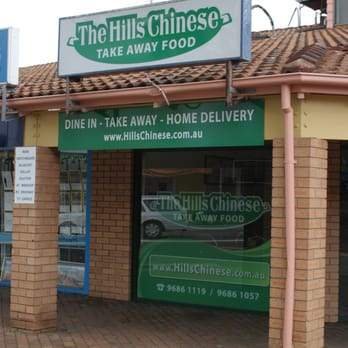 Chinese Food Delivery Baulkham Hills