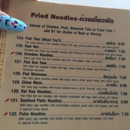 Photo Of Thai Patio   Los Angeles, CA, United States. Noodles. Pad