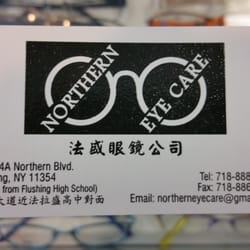 Northern eye care 14 photos eyewear opticians 141 14a photo of northern eye care flushing ny united states business card info reheart Images