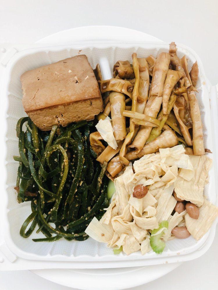 Taiwan Porridge - Cupertino: 20956 Homestead Rd, Cupertino, CA