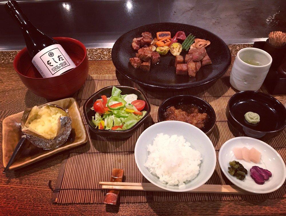 Steak House Yoshida