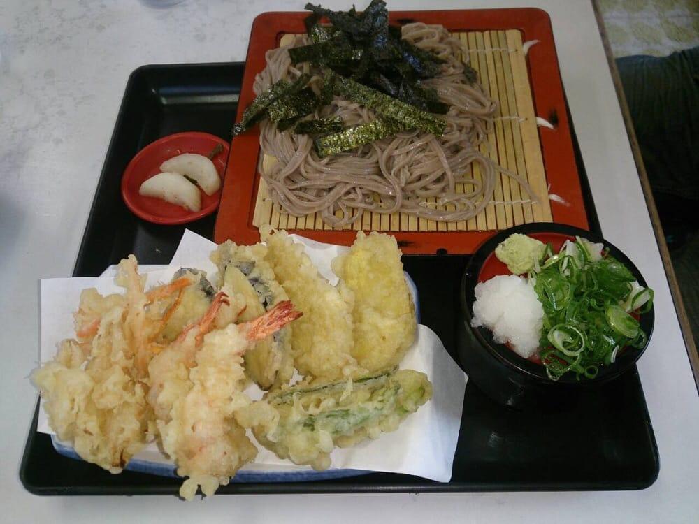 Teuchi ichiban