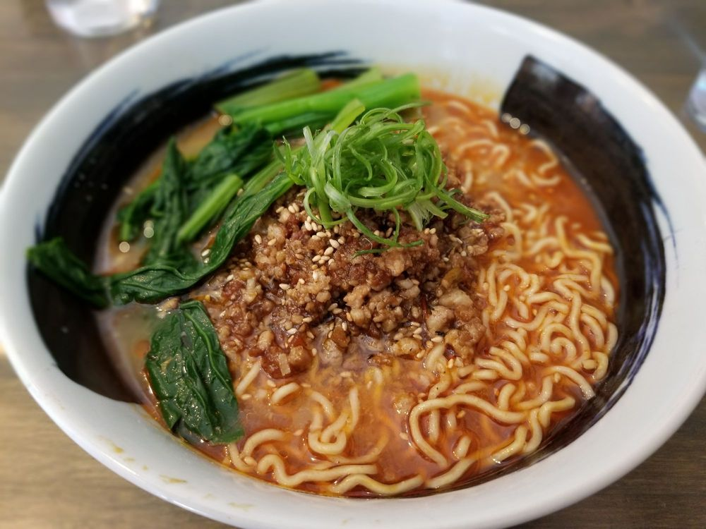 Shio Ramen Shop: 3605 Broadway, Kansas City, MO