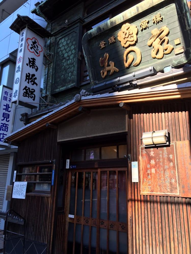 Sakuranabe Minoya Honten