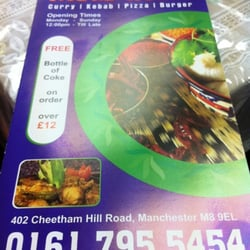Shinwari kebab house indian 402 cheetham hill road for 7 hill cuisine of india sarasota