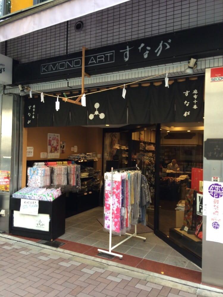 Kimono Art Sunaga