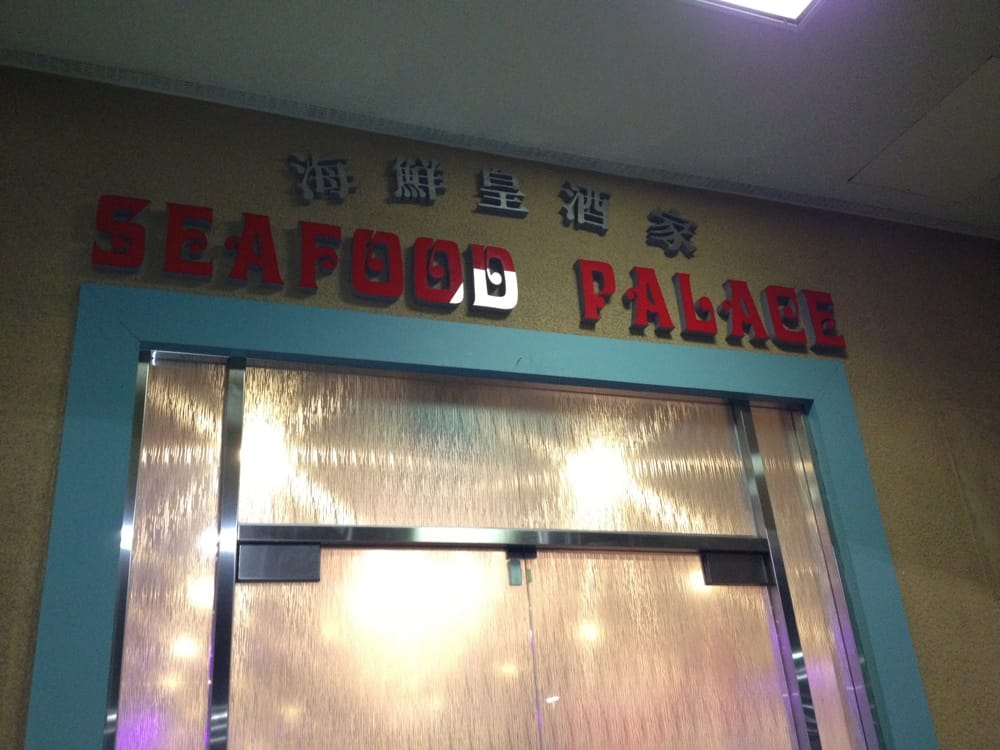 Sea Food Palace Restaurant In Westminster Ca