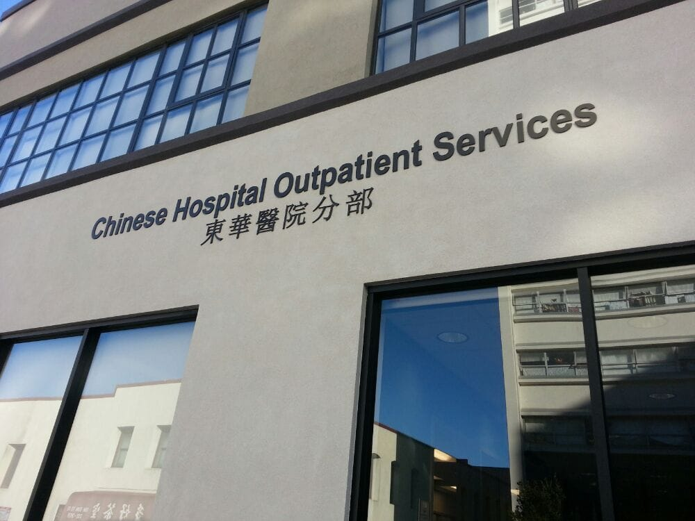 Chinese Hospital Outpatient Services
