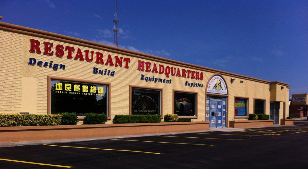 Restaurant headquarters 52 photos fournitures pour for Fourniture pour restaurant