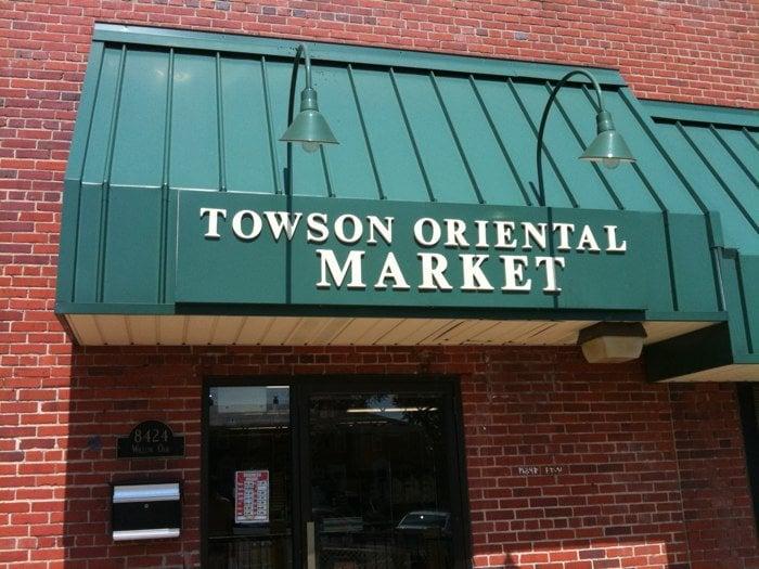Towson Oriental Food Market