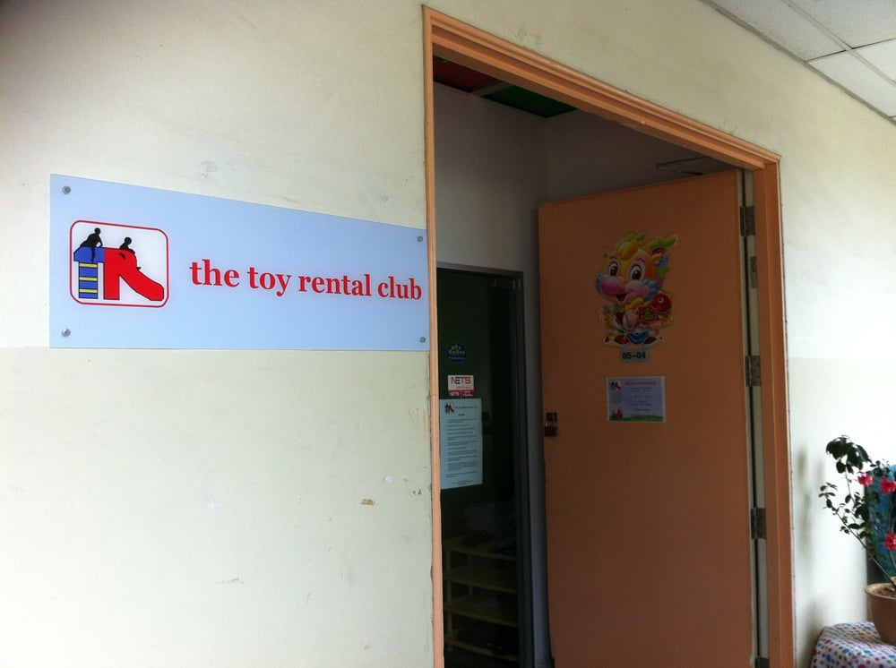 The Toy Rental Club