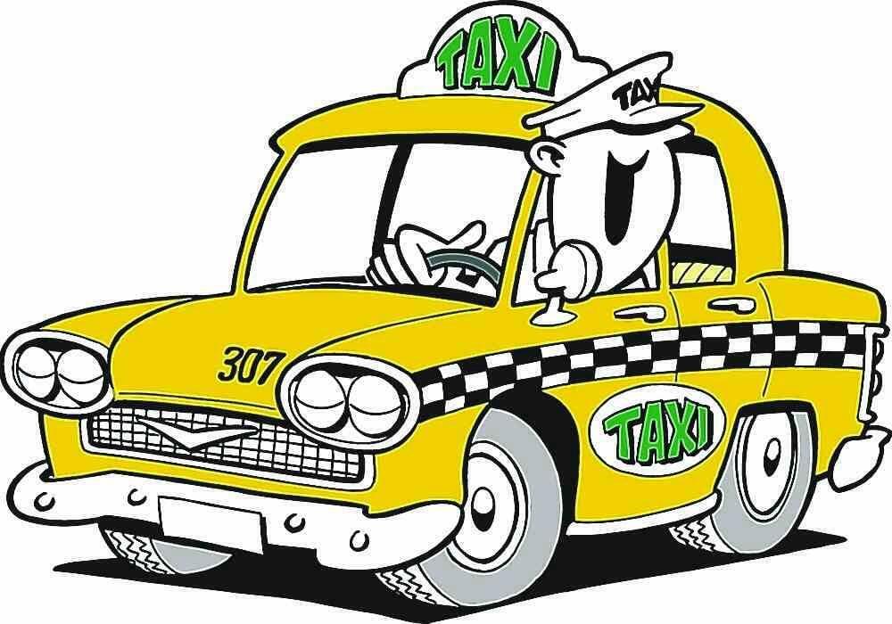 Прикольные картинки с машинками такси