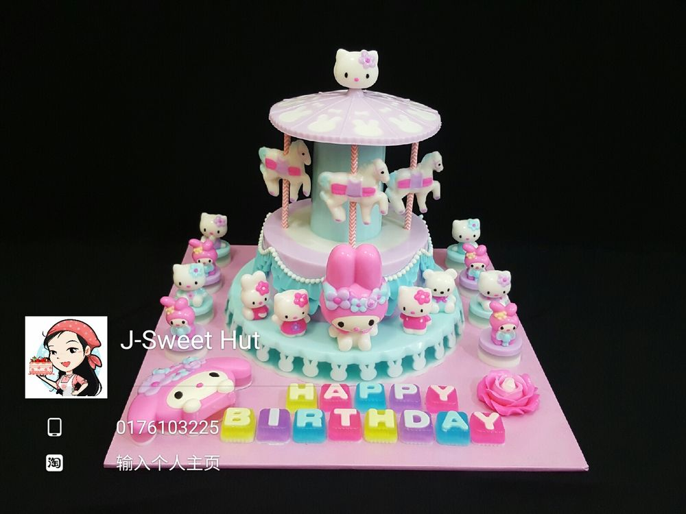 melody marrygoround jellycake dessert birthday