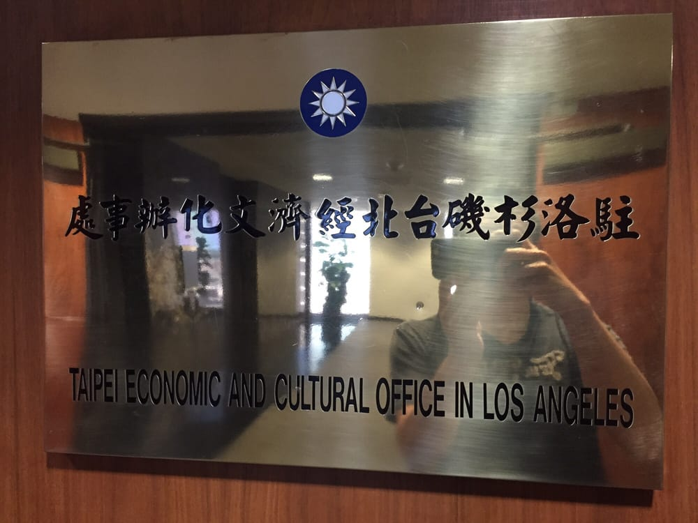 Taipei Economic and Cultural Office in Los Angeles   3731 Wilshire Boulevard, Suite 700, Los Angeles, CA, 90010   +1 (213) 389-1215
