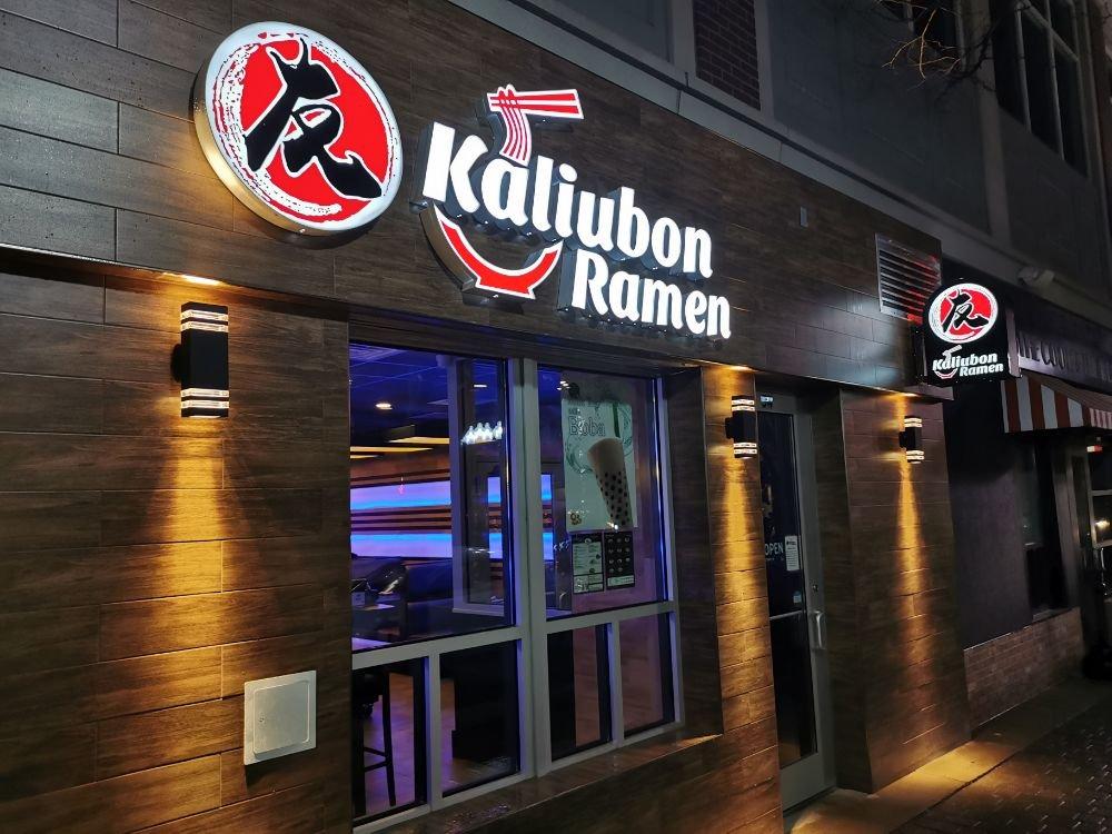Kaliubon Ramen: 54 Memorial Rd, West Hartford, CT
