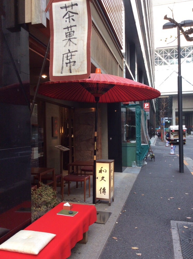 Murasakino Wakuden Marunouchi Chaka