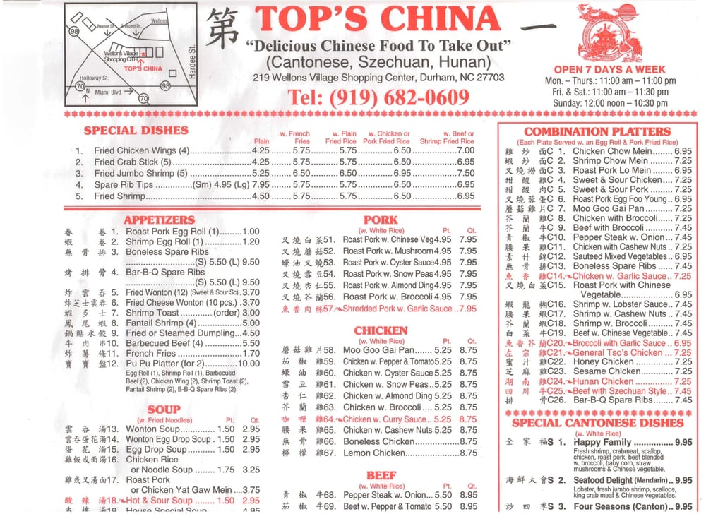 Top s china chinese 1000 n miami blvd durham nc for Asian cuisine grimes ia menu