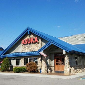 Asuka Closed 12 Photos 13 Reviews Chinese 503 S