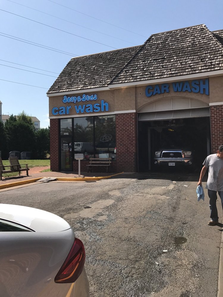 Car Wash Centreville