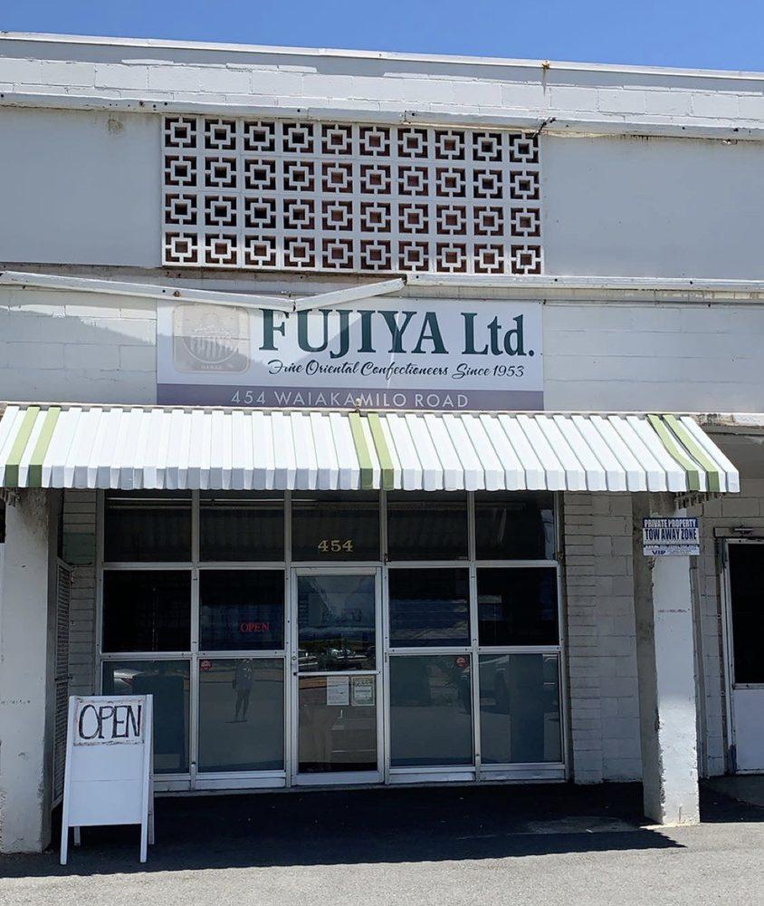 news | FUJIYA HAWAII Official Website