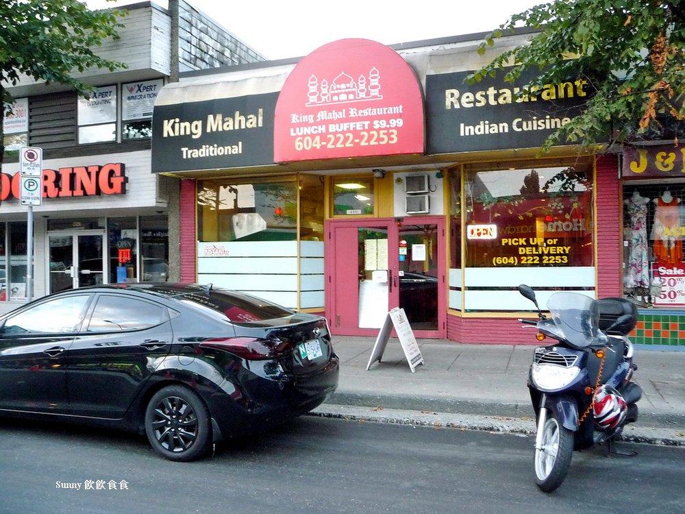 king mahal restaurant 52 fotos 27 beitr ge indisches restaurant 4051 hastings street. Black Bedroom Furniture Sets. Home Design Ideas