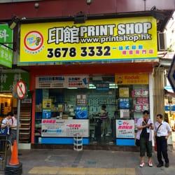 22d9c434 Print Shop - Printing & Photocopying - 205 Lockhart Road, 灣仔 ...