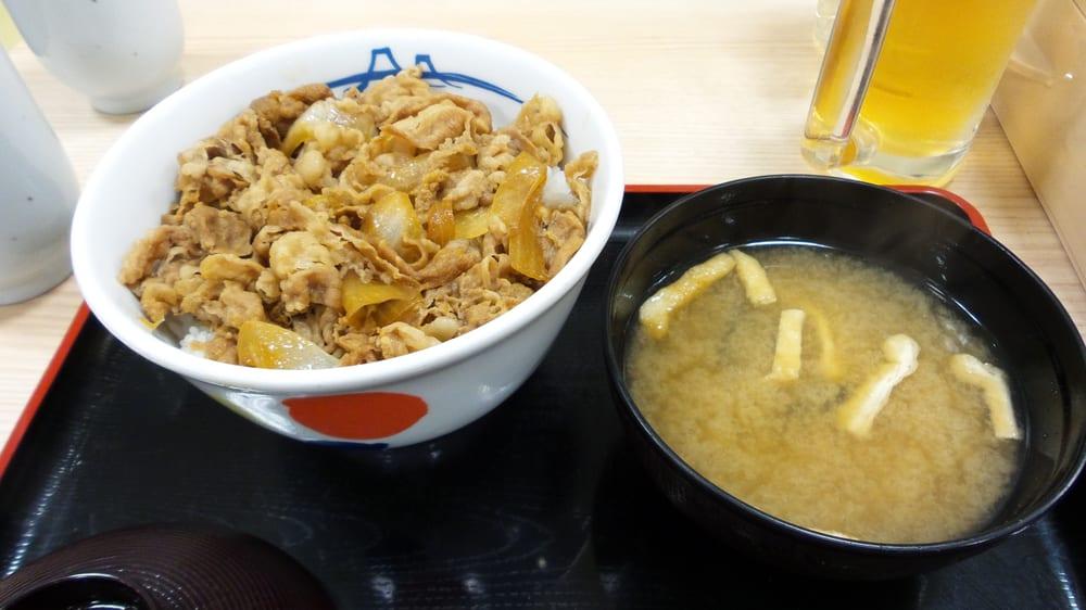Matsuya Shibuya Sakuragaoka