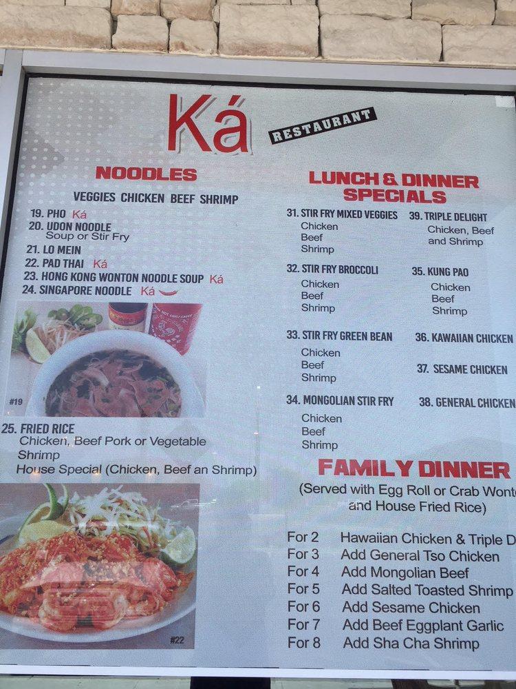 Ka Cafe - 22 Photos & 41 Reviews - American (New) - 7510