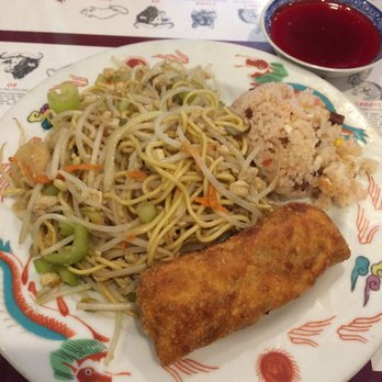 Golden Lion Chinese Restaurant - 12 Photos