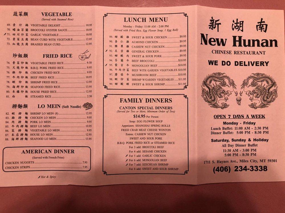 New Hunan Restaurant: 1711 S Haynes Ave, Miles City, MT
