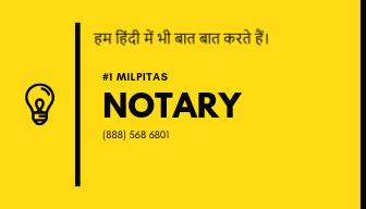 1 Milpitas Notary: 1617 S Main St, Milpitas, CA