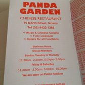 Photo Of Panda Garden Chinese Restaurant   Nowra New South Wales, Australia